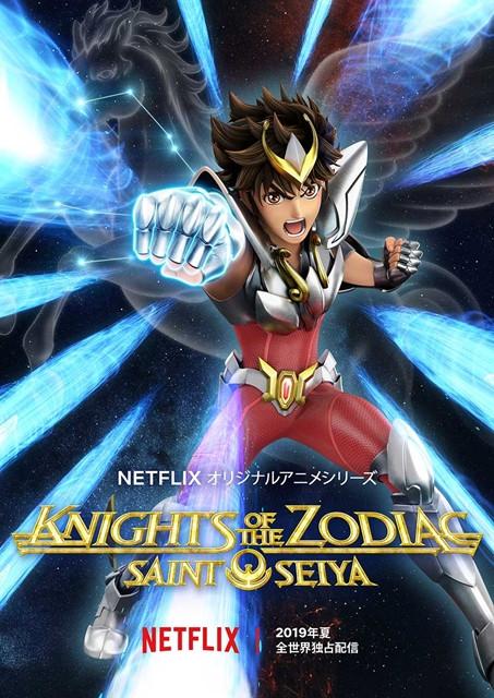 Crítica al trailer de Saint Seiya Los Caballeros del Zodiaco
