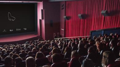 Festival de Cine Internacional de Mar del Plata